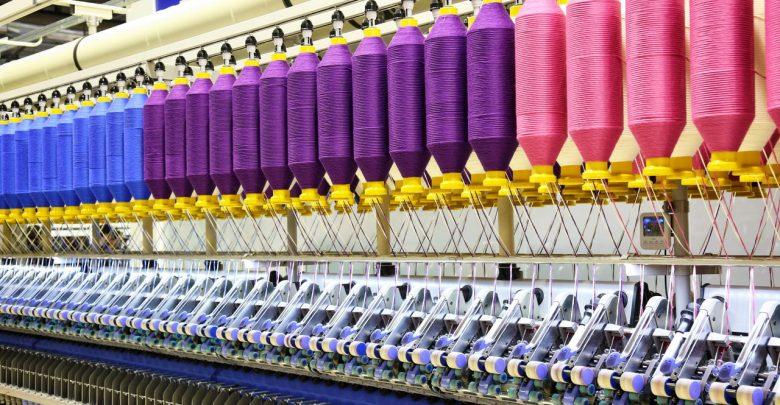 List of Spinning Mills (Yarn Manufacturer) in Bangladesh
