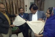 Photo of Reviving the ancient legacy of Dhaka Muslin